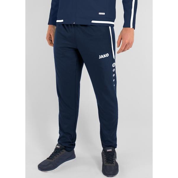 Pantalon de loisir Striker 2.0