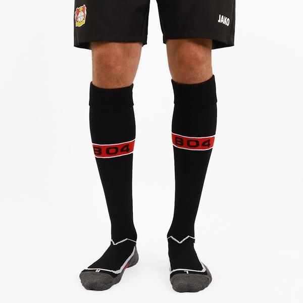 Bayer 04 Leverkusen Bas Home